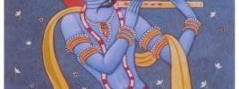 BHASKAR LAHIRI